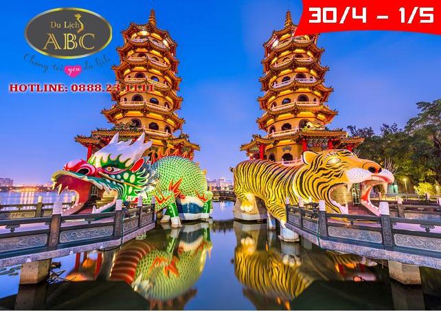Du lịch Đài Loan lễ 30/4 và 1/5/2021